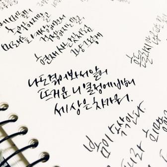 Translator Bahasa Korea